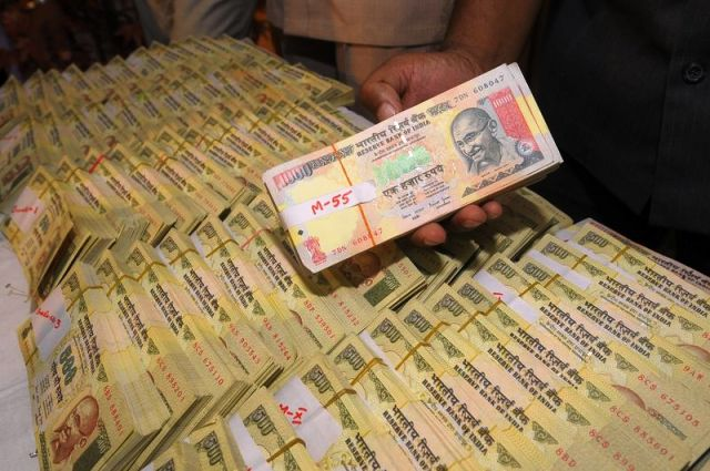 RBI introduces new features in Rs 500, Rs 1,000 notes