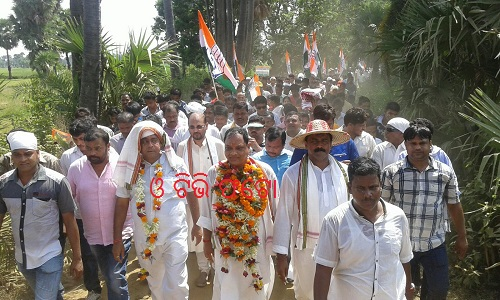 congress in dkl