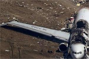 Russian aircraft carrying over 220 people crashes in Egypt