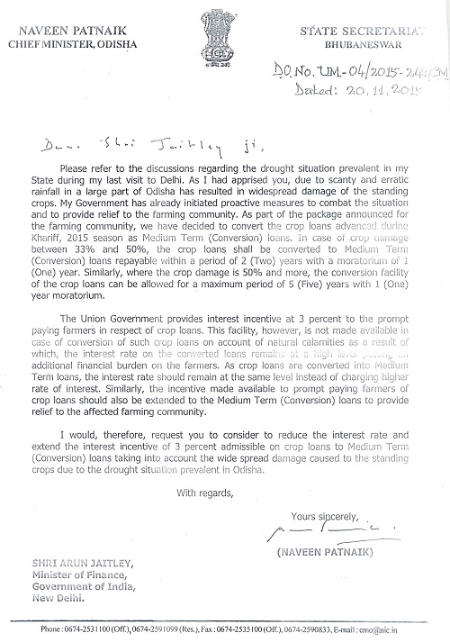 Letter to Union Finance Minister - Crop Loan0001