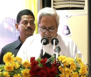 cm at jadev bhaban