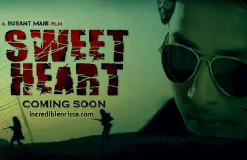 sweetheart-oriya-film