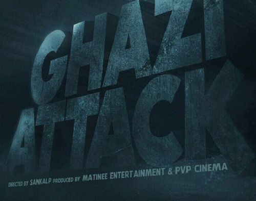 the-gazhi-attack