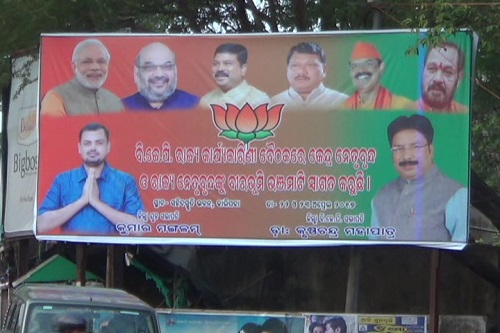bjp state executive