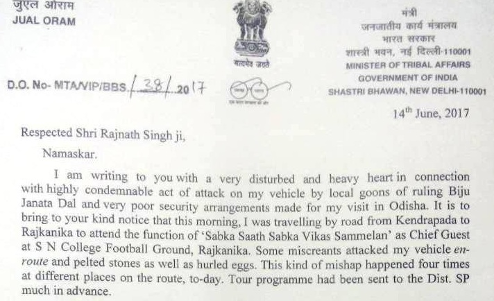 juel letter to rajnath