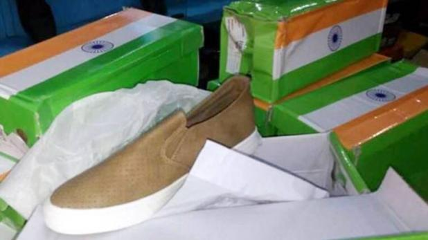 Shoe-packed-in-Indian-flag-printed-boxes