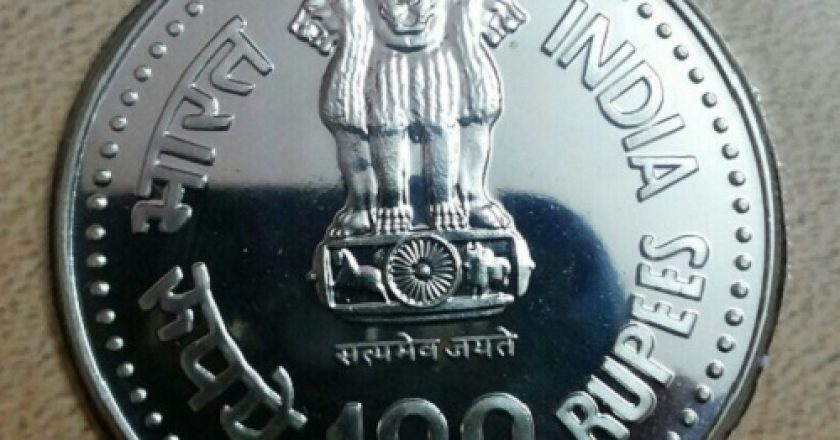 Rs-100-Coin