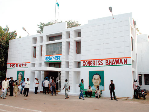 Congress-Bhawan