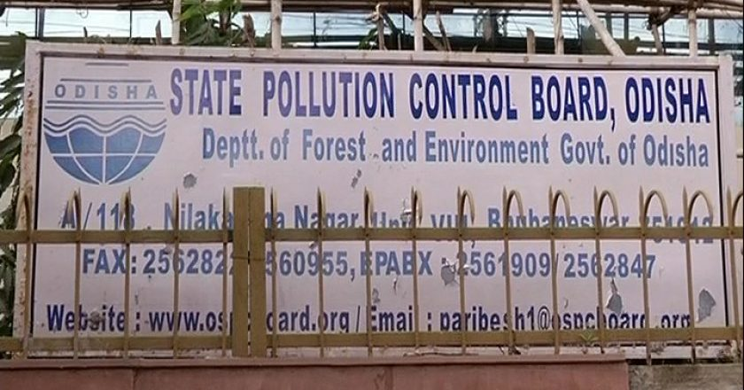 State-Pollution-Control-Board