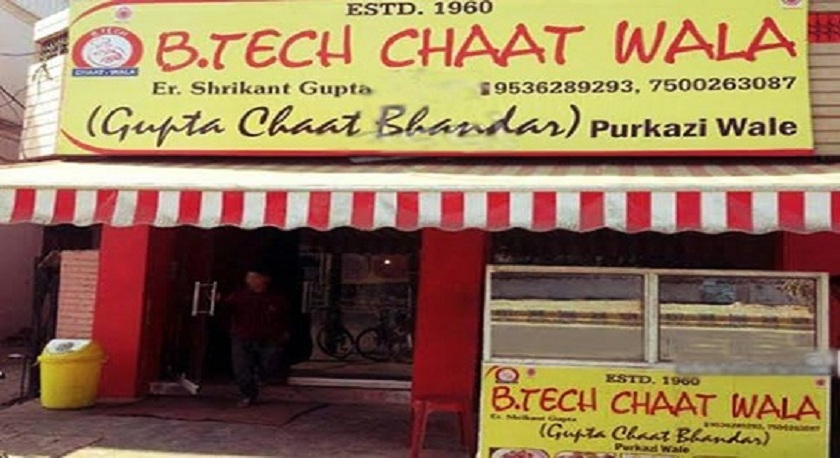 funny-shop-signs-india-21