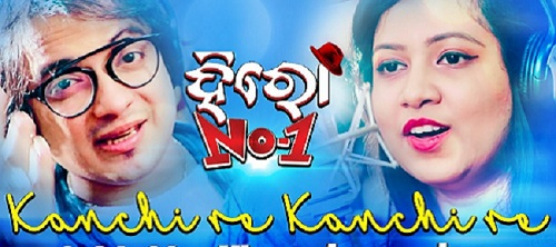Kanchi-Re-Hero-No-1-Odia-Film-Song
