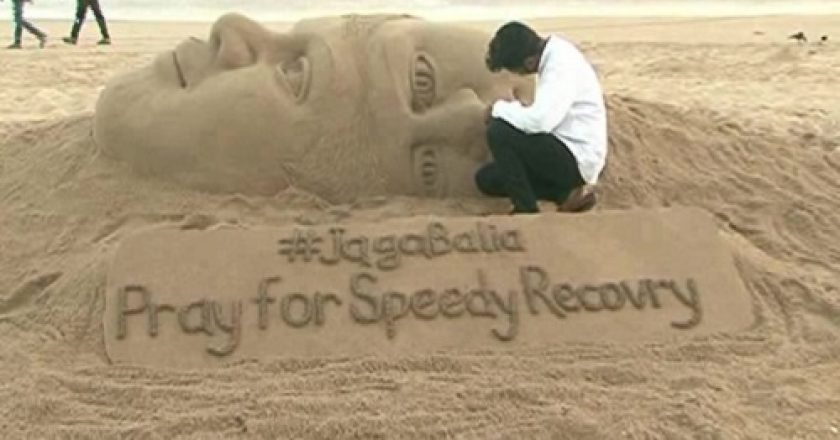Sand-art-by-Sudarshan-Pattnaik