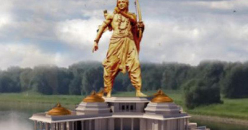 Rama's-Proposed-Statue