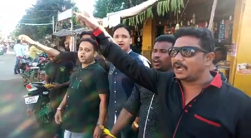 BJP-youth-wing-protests