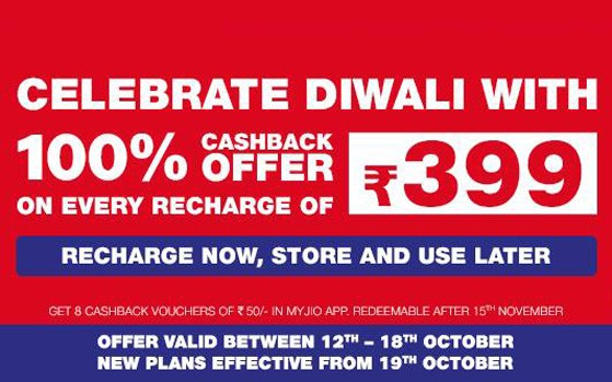 jio-diwali-offer