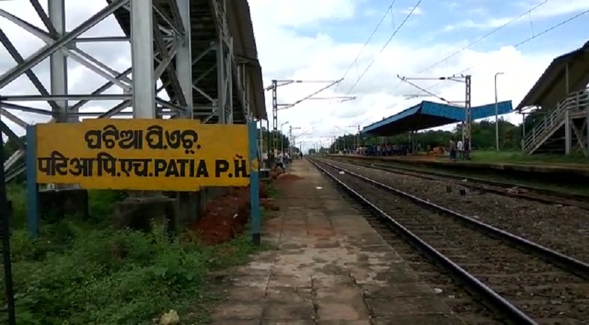 Woman, grand daughter killed after being hit by train near Patia railway station