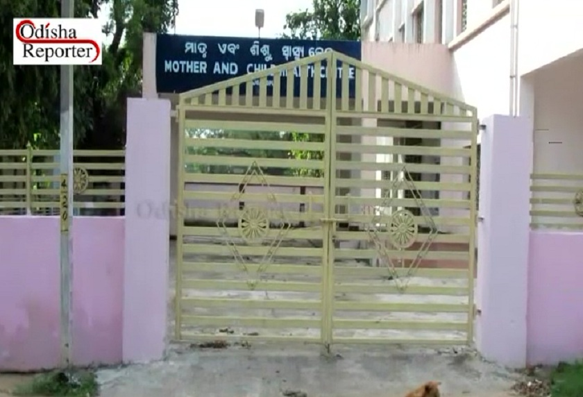 Mother-and-child-healthcare-centre