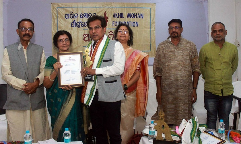 amaresh sr honoured-jnayada-sammana