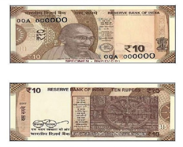 new 10 rupees note