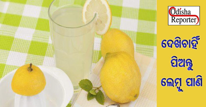 lemon-juice copy