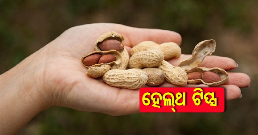 scientists-find-peanut-eating-prevents-allergy-urge-rethink-1424740252-3332 copy