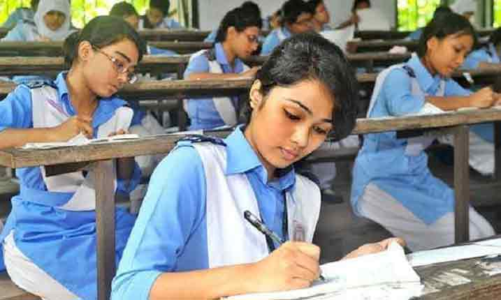 matric-exam-134
