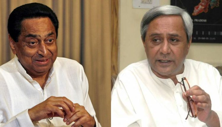kamalnath, naveen pattnaiak, bjd, alliance