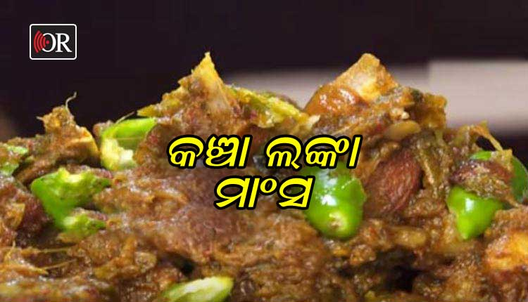 Delicious mutton recipe