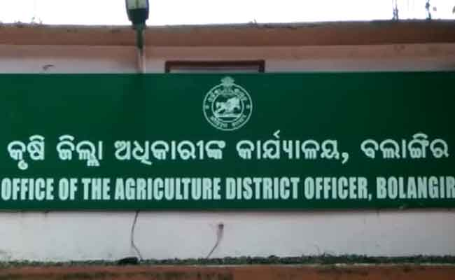 Agriculture Office