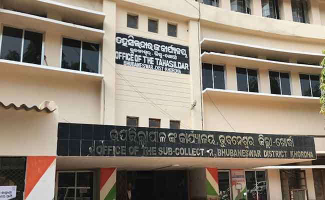 Sub Collector Office